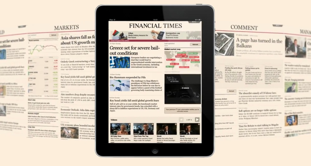The Financial Times สื่อรายแรกๆ ที่หันมาเอาดีกับ HTML5 อย่างเต็มรูปแบบ