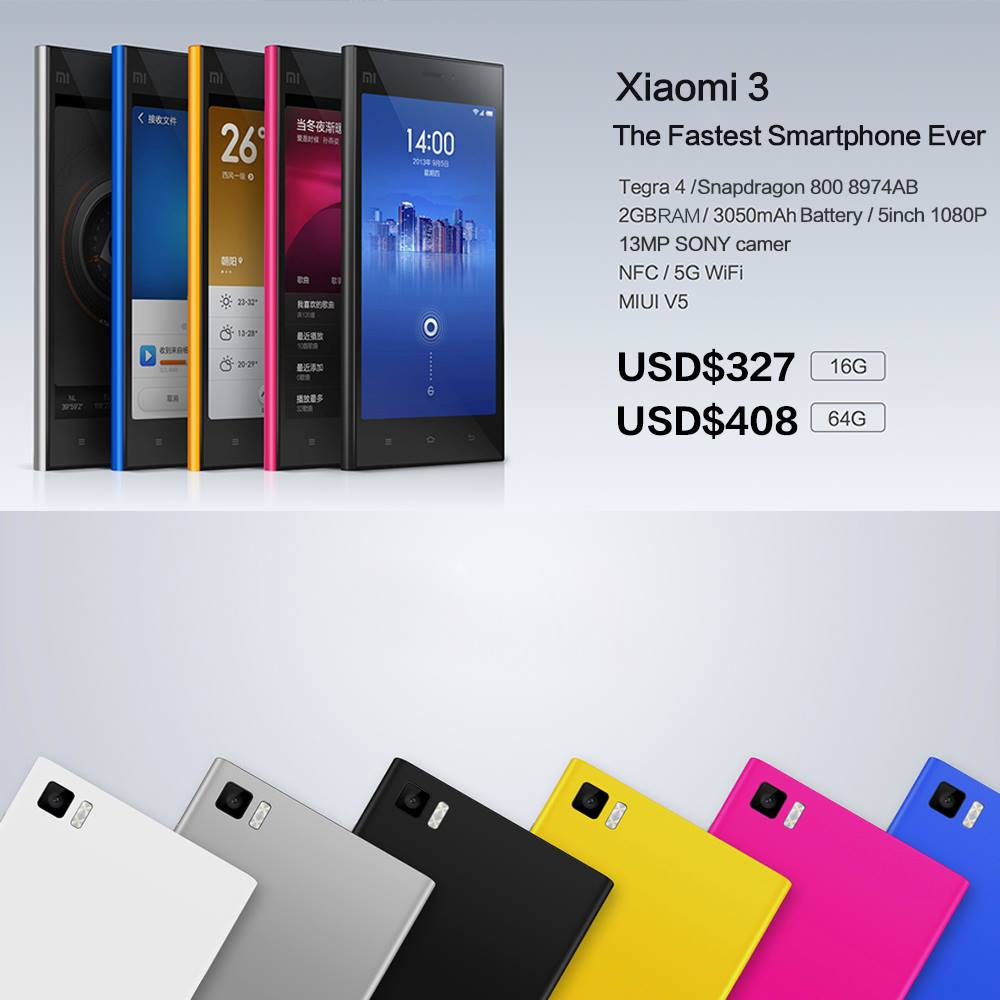 Xiaomi 3 หรือ Mi-3 สมาร์ทโฟนประสิทธิภาพสูงแต่มีราคาไม่แพง