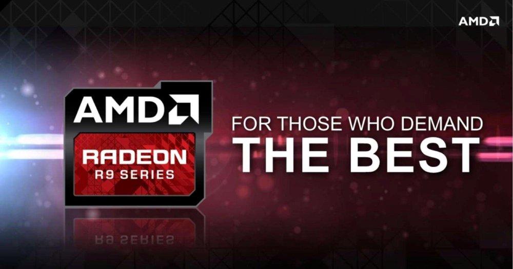 แบรนด์ Radeon คงจะอยู่กับเราไปอีกนาน